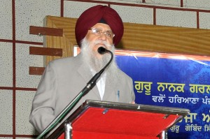 International Punjabi Seminar