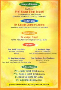 National Seminar on Bhai Kanhaiya Sahib Ji